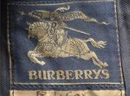 バーバリー(BURBERRY)が高く売れる5つのポイント④ 画像