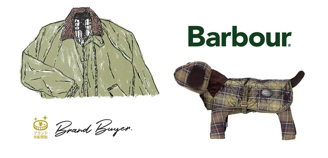 バブアー(Barbour)とは 画像