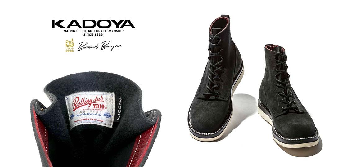 カドヤ(KADOYA) ブーツの代表モデル 画像