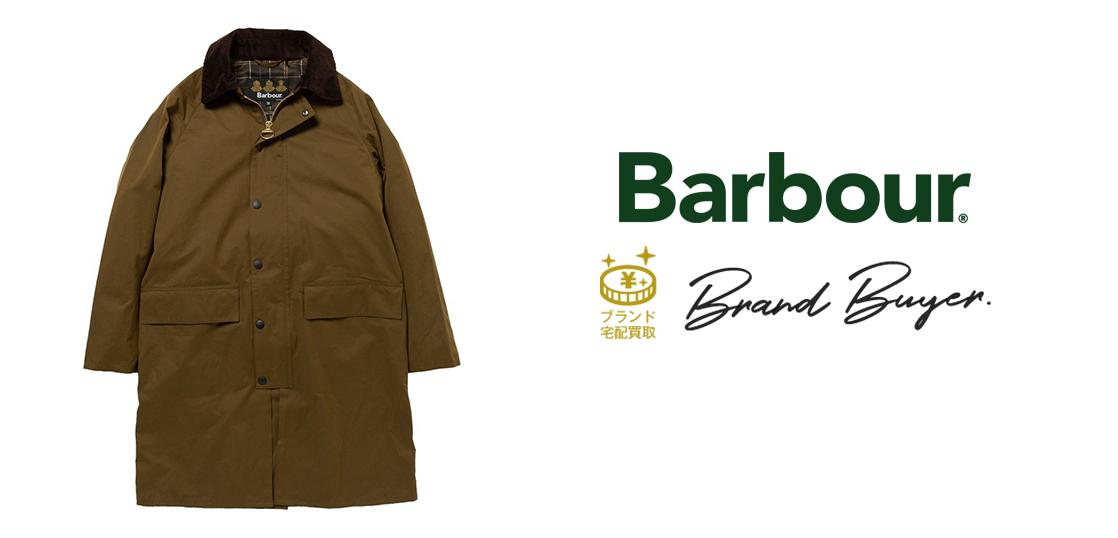 バブアー(Barbour)コートについて 画像