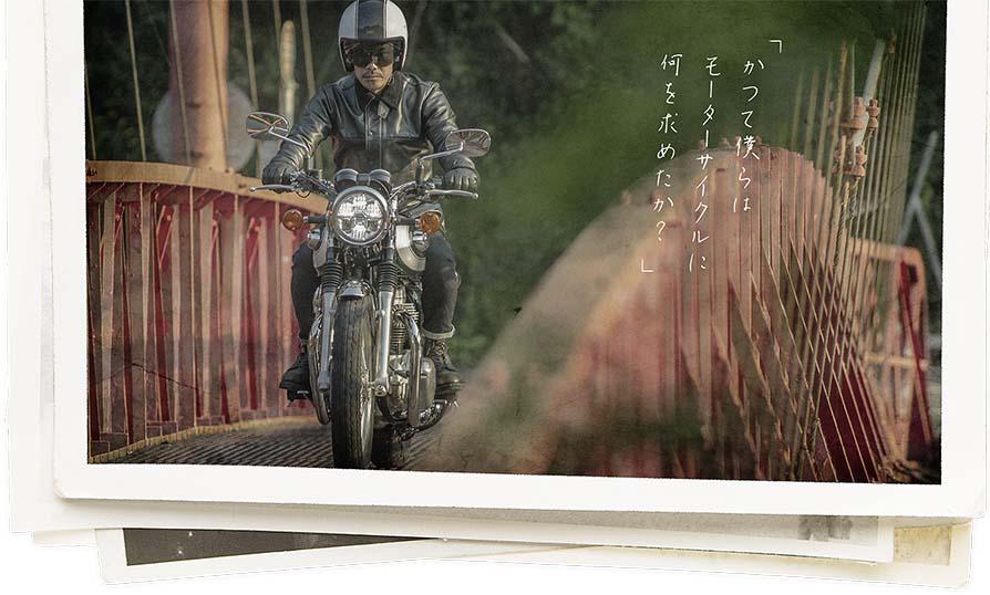 カドヤ レザーグローブ × Kawasaki W800 画像