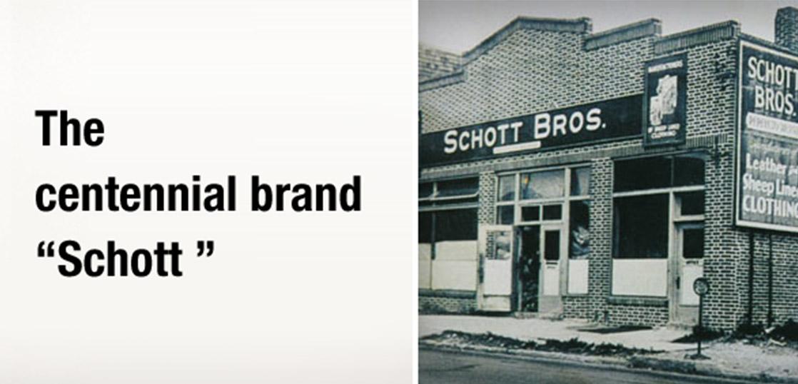 ショット(Schott)の歴史① 画像