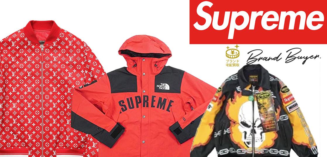 シュプリーム ジャケットの代表モデル 画像