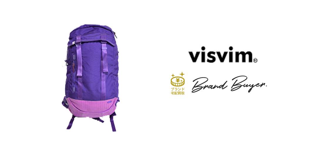 ビズビム(visvim)バック・小物の代表モデル 画像