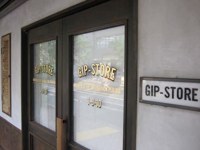 GIP-STORE 画像